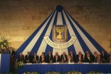 טקס לציון 50 שנה למערכת בתי המשפט בישראל (צילום: אבי אוחיון, ויקימדיה CC BY-SA 3.0)