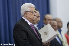 אבו מאזן הכיר מזמן בישראל יהודית