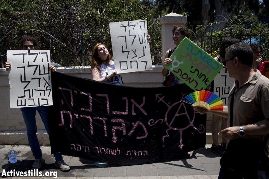מפגינות במצעד הגאווה (אורן זיו / אקטיבסטילס)