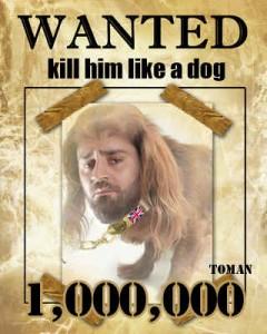 wanted-shahin-najafi-0_138568