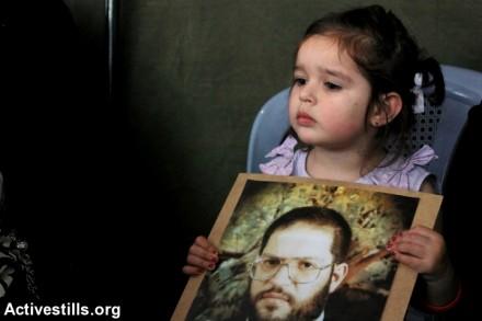 אוהל תמיכה באסירים הפלסטיניים, שכם (אחמד אל-באזז / אקטיבסטילס)