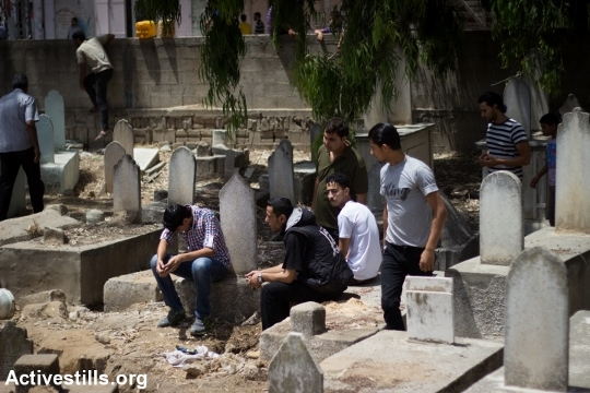 הלוויה בעזה, צוק איתן (באסל יאזורי / אקטיבסטילס)