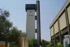 "אוניברסיטת בר אילן (ד""ר אבישי טייכר CC BY 2.5)"