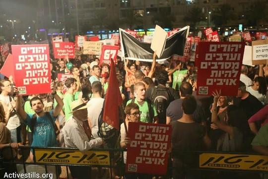 הפגנה בכיכר רבין (אקטיבסטילס)