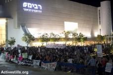 שידור ישיר מכיכר רבין: ההפגנה לעצירת המלחמה בעזה