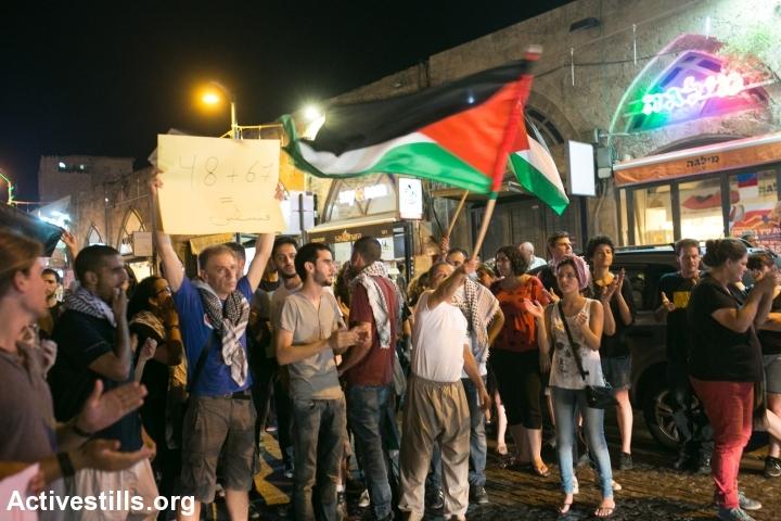 הפגנה ביפו נגד הגזענות והכיבוש (יותם רונן / אקטיבסטילס)