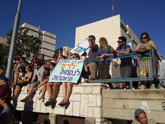 ההפגנה נגד האלימות בירושלים (אסנת איטה סקובלינסקי)
