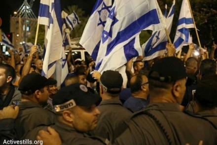 הפגנת הנגד של הימין בכיכר רבין (צילום: אקטיבסטילס)