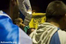 מפגיני ימין בכיכר רבין (צילום: אקטיבסטילס)