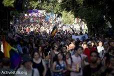 מצעד הגאווה בבירושלים 2010 (צילום: אקטיבסטילס)