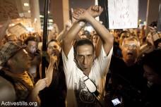 הפנגה בתל אביב יום אחרי ההצתה העצמית של משה סילמן (אורן זיו / אקטיבסטילס)