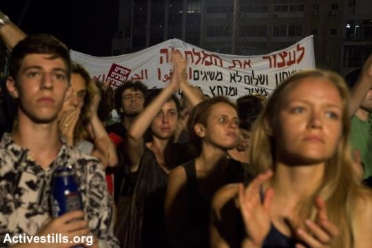 """מפגינים """"מהצד השמאלי"""", כיכר רבין 26.7.2014 (אקטיבסטילס)"""