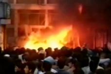 ההצתה של מלון מאדימק בתורכיה (צילום מסך מיו-טיוב, ערוץ 9 התורכי)