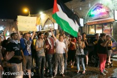 להכיר באזרחים הפלסטינים בישראל כמיעוט לאומי