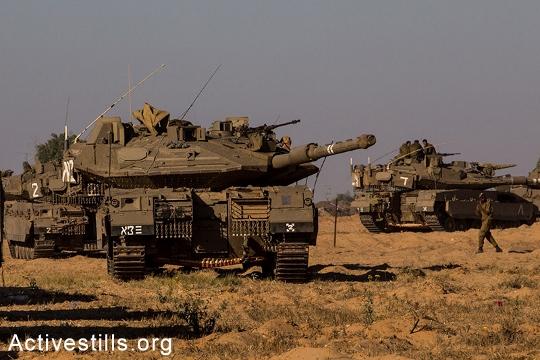 """טנקים בגבול עזה, מבצע """"צוק איתן"""" (אקטיבסטילס)"""