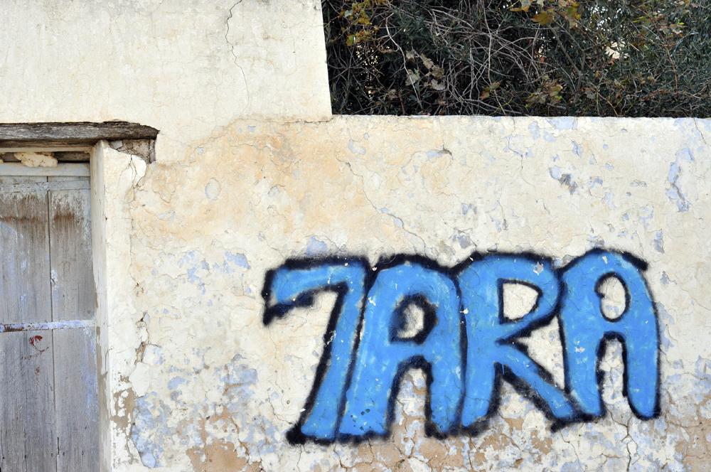 הכניסה לרובה היהודי הגדול בג'רבה, החרה כבירא. (צילום: רפרם חדד)