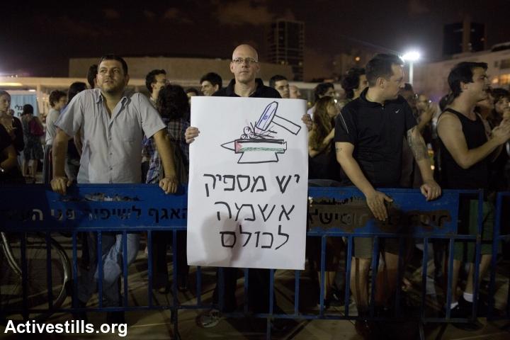 מאות מפגיני שמאל מוחים נגד המתקפה על עזה. (שירז גרינבאום/אקטיבסטילס)