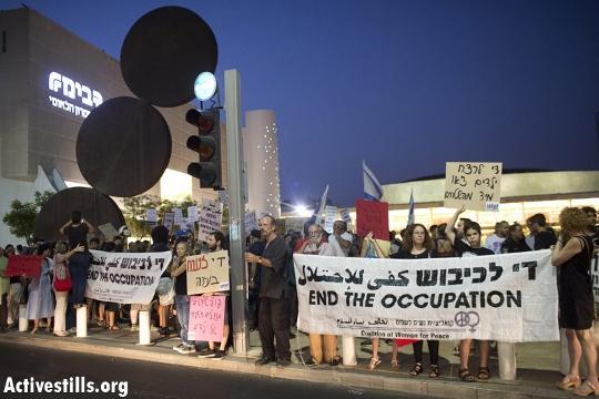 ממשיכים במאבק: נגד הכיבוש, בעד שלום. ההפגנה בכיכר הבימה (אורן זיו / אקטיבסטילס)