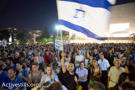 כאלף מפגינים בכיכר הבימה מחו נגד הגזענות (אורן זיו / אקטיבסטילס)
