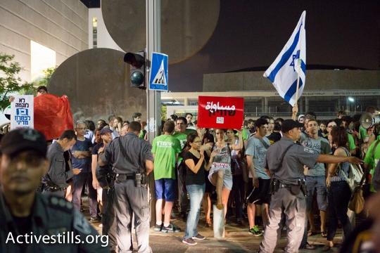 ההפגנה בכיכר הבימה נגד ההסלמה (אורן זיו / אקטיבסטילס)