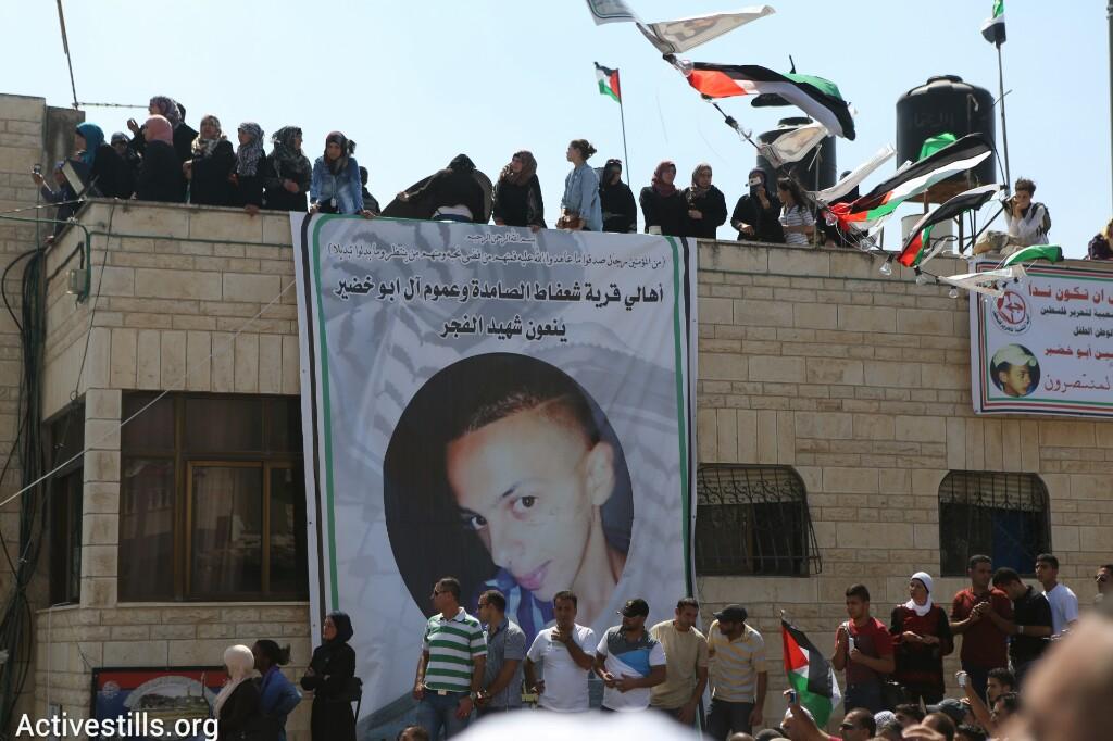 אלפים משתתפים בהלווית הנער מוחמד חוסיין אבו-ח׳דיר בשועפט, שנחטף ונרצח על ידי יהודים, מזרח ירושלים, ה-4 ליולי, 2014 (יותם רונן/אקטיבסטילס)