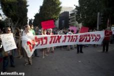 הפגנה בתל אביב נגד המתקפה בעזה (אורן זיו / אקטיבסטילס)