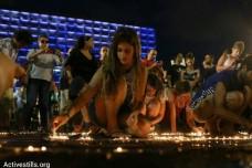 אלפים הפגינו בתל אביב בתביעה לסיום המבצע הצבאי בעזה
