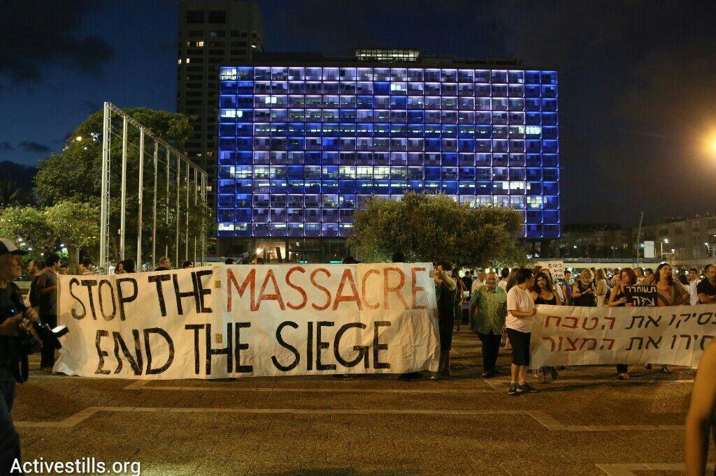 ההפגנה בכיכר רבין. ברקע: בניין עיריית תל אביב (אורן זיו / אקטיבסטילס)