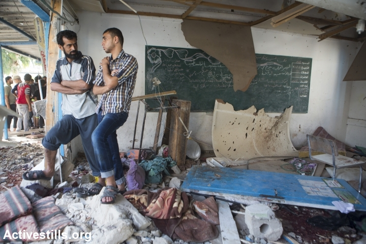 "בית ספר אונר""א בג'בליה אחרי הפצצה (אן פאק / אקטיבסטילס)"