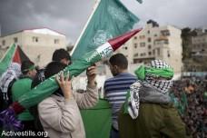 הפגנה לציון 25 שנה להקמת חמאס, חברון 2012 (אורן זיו / אקטיבסטילס)