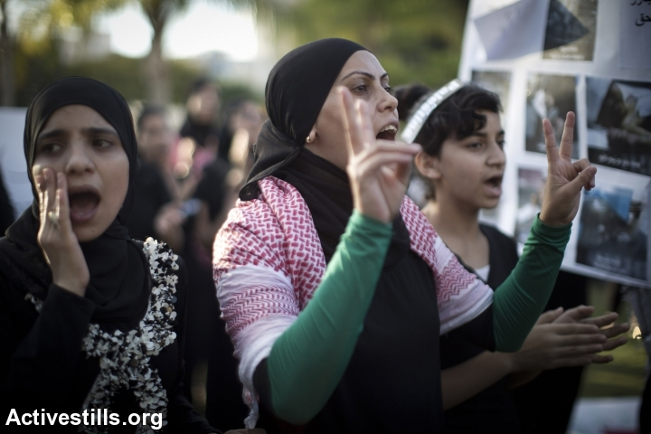הפגנה בלוד בתמיכה בתושבי עזה ונגד המלחמה (אורן זיו / אקטיבסטילס)