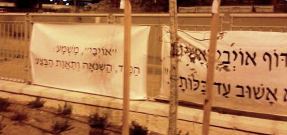 """השלטים שנתלו בירושלים: """"אויבי"""" משמע: הפחד, השנאה ותאוות הבצע"""