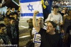 מפגיני ימין בודדים מול ההפגנה נגד המלחמה בכיכר רבין (קרן מנור / אקטיבסטילס)