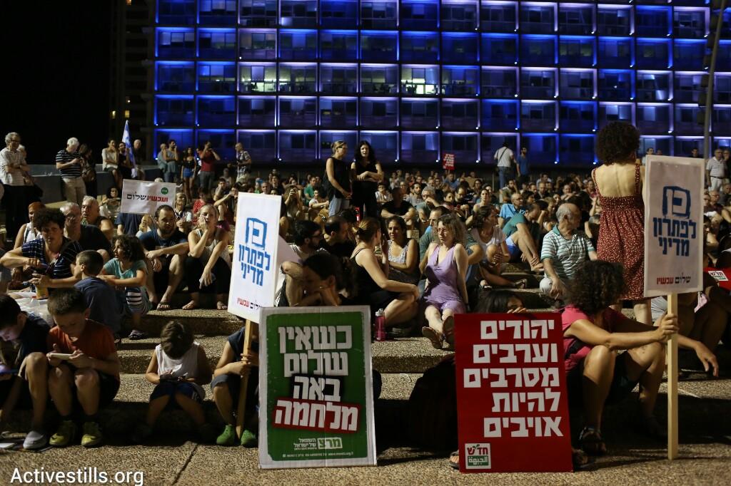 """שלטים של חד""""ש ומרצ, על רקע עיריית תל אביב (אורן זיו / אקטיבסטילס)"""