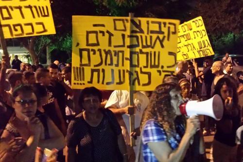 תושבי שכונת כםר שלם מפגינים נגד נישולם מול בית שר האוצר לפיד. צילום : אבי בלכרמן