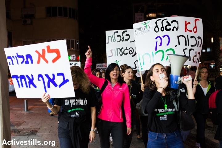 היום הבינלאומי למאבק באלימות נגד נשים (יותם רונן/אקטיבסטילס)