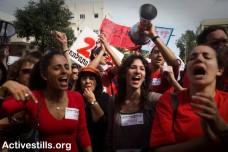 הפגנת עובדות סוציאליות, 2011 (אורן זיו / אקטיבסטילס)