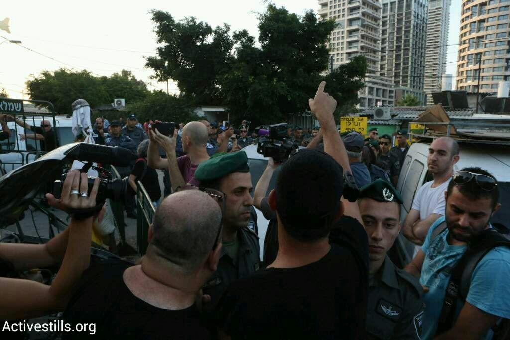 מחאה בגבעת עמל (קרן מנור / אקטיבסטילס)