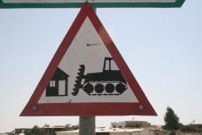 זהירות, הריסות בתים. הכפר אל-סרה (חגי מטר)