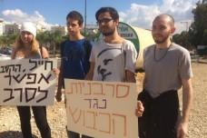 אודי סגל (שני משמאל) מלווה בחברים תומכים היום בכניסה לבסיס תל השומר.(צילום: סרבניות נגד הכיבוש)