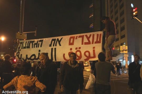 ירושלים לא שותקת (אורן זיו/אקטיבסטילס)
