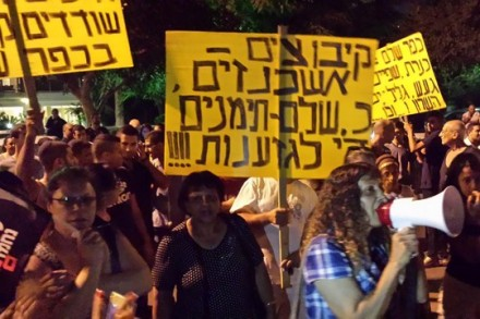 תושבי כפר שלם בהפגנה נגד נישולם (צילום: אבי בלכרמן)