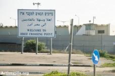 אחרי המלחמה: הקלות נוספות בקריטריונים ליציאת פלסטינים מעזה