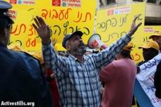 עובדי פרי גליל בהפגנה נגד סגירת המפעל (אילוסטרציה: מני ברמן / אקטיבסטילס)
