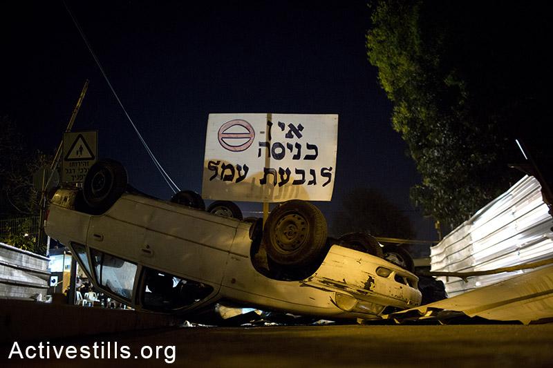 בריקדה בכניסה לשכונת עמל בלילה שלפני פינוי משפחות, תל אביב, 22 אפריל, 2014. אורן זיו/אקטיבסטילס