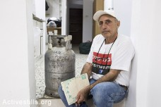 תושבי גבעת עמל יפגינו מול עיריית תל אביב
