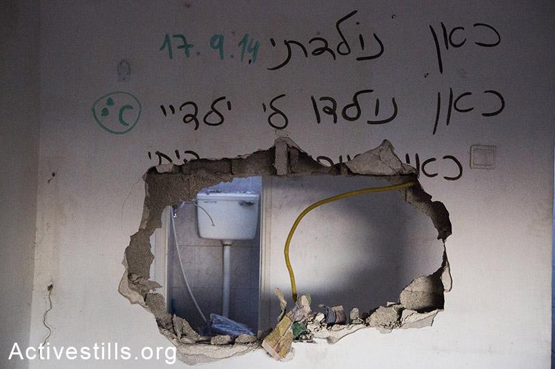 כיתוב על קיר הרוס בשכונה, גבעת עמל, 21 ספטמבר, 2014. קרן מנור/אקטיבסטילס