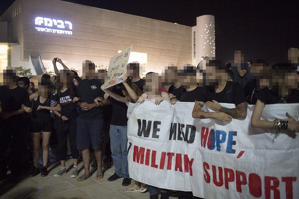 הגנה בהפגנה נגד המלחמה בכיכר הבימה