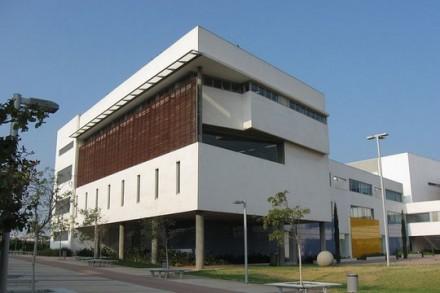 המכללה האקדמית תל-אביב יפו. (צילום: Ori מעלה היצירה)