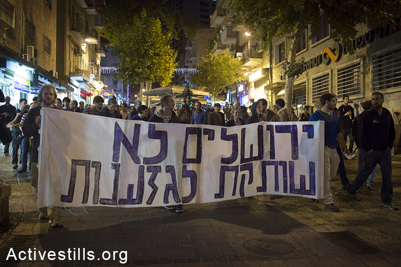 מפגיני שמאל מניפים שלטים במהלך הפגנה נגד גזענות, ירושלים, 18 באוקטובר, 2014. (אקטיבסטילס)